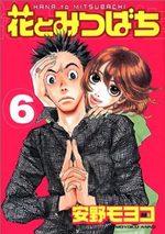 Plaire à tout Prix 6 Manga