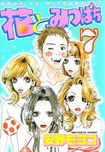 Plaire à tout Prix 7 Manga