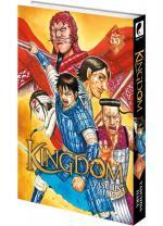 Kingdom 55