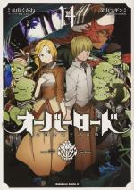 Overlord # 14