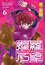 Psychic Academy 6 Manga