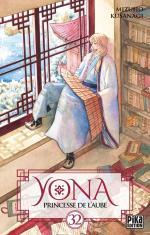 Yona, Princesse de l'aube 32