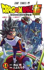Dragon Ball Super # 14