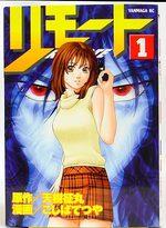 Remote 1 Manga