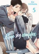 Blue Sky Complex 5