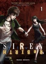 Siren ReBIRTH T.1 Manga