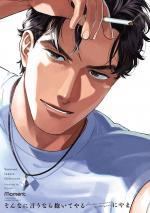 Si tu insistes... 1 Manga