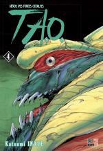 Tao - Héros des forces occultes 4 Manga