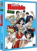 School Rumble - Saison 1 2 Série TV animée
