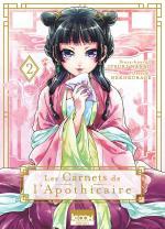 Les Carnets de L'Apothicaire 2 Manga