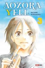 Aozora Yell #3