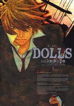 Dolls 1 Manga