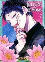 Le livre des démons 7 Manga