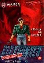 City Hunter 34 Manga