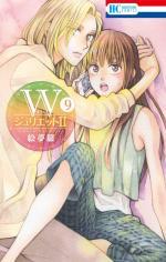 W Juliet 2 9 Manga