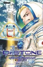 Dr.Stone : Reboot - Byakuya #0