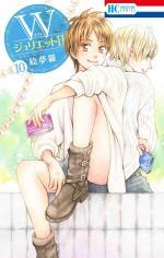 W Juliet 2 10 Manga