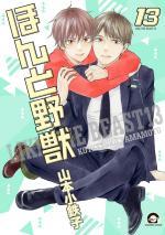 Like the Beast 13 Manga