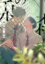 La Forêt aux Lapins 1 Manga