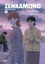 Zenkamono 3