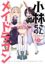 Miss Kobayashi's Dragon Maid 3