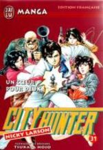 City Hunter 31