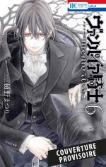 Vampire knight memories 6 Manga