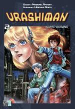 Urashiman 2 Manga