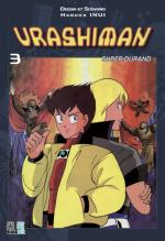 Urashiman 3 Manga