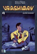 Urashiman 4 Manga