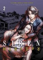 Siren ReBIRTH 2 Manga