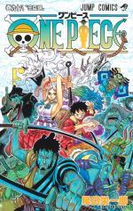 One Piece 98