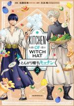 La cuisine des sorciers 2