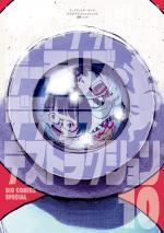 Dead Dead Demon's Dededede destruction 10 Manga