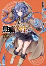 Mushoku Tensei - Les aventures de Roxy 4 Manga