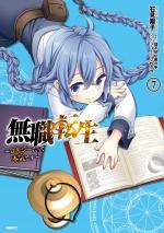 Mushoku Tensei - Les aventures de Roxy 7 Manga