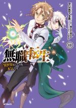 Mushoku Tensei 11