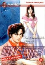 City Hunter # 25