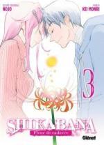 Shikabana - Fleur de cadavre 3