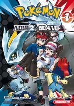 Pokémon Noir 2 et Blanc 2 1 Manga