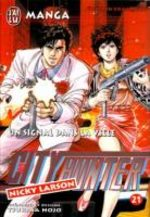 City Hunter 21