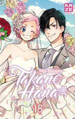 Takane & Hana 18