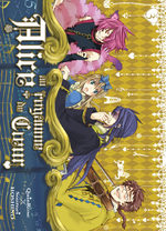 Alice au Royaume de Coeur 3