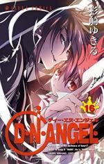 D.N.Angel. 16 Manga