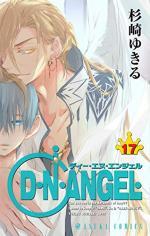 D.N.Angel. 17 Manga
