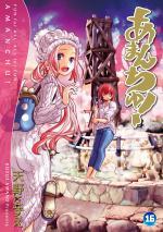 Amanchu ! 16 Manga