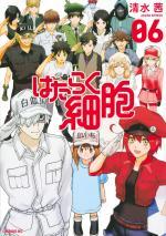 Les Brigades Immunitaires 6 Manga