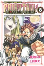 Fairy Tail 100 years quest 8