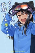 Arrête de me chauffer, Nagatoro 10 Manga