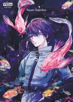Deep Sea Aquarium Magmell 5